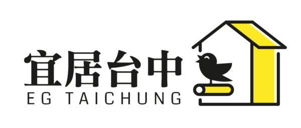 宜居台中 EG Taichung